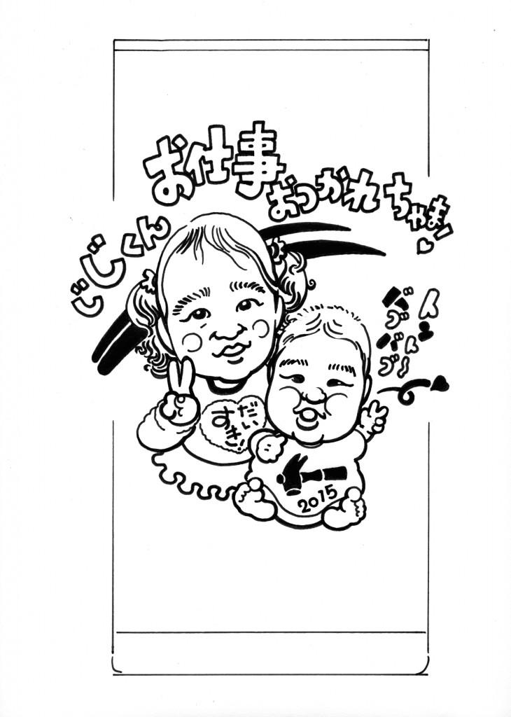 成田さま(新)