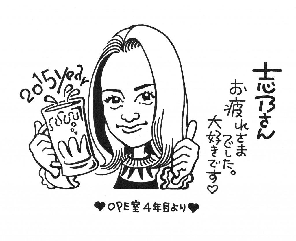 成田 さま 2