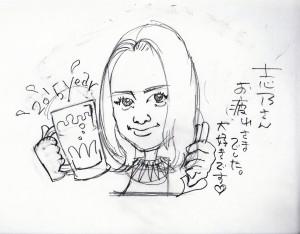 成田 さま