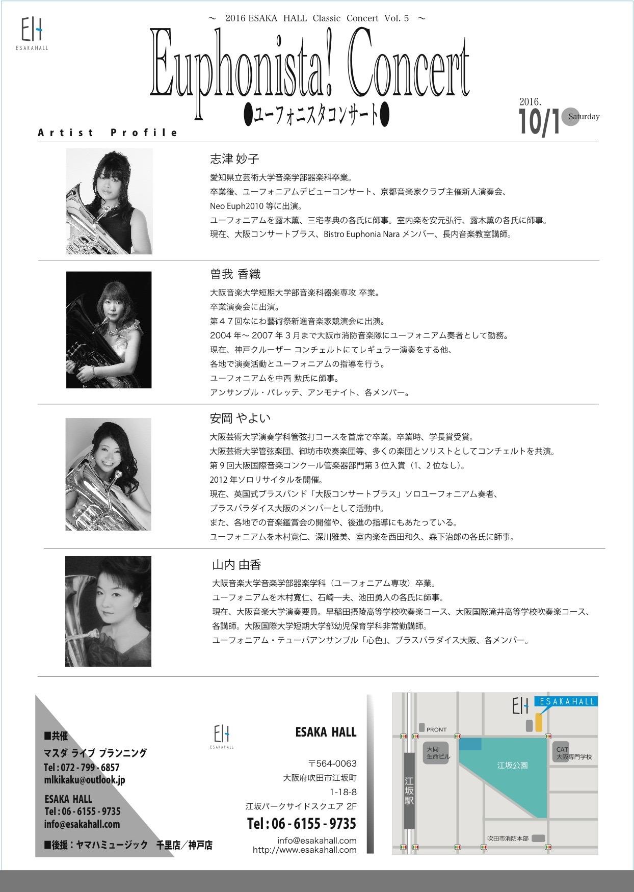 ブログ用 (1)