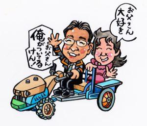 伊藤さん 4 (1)