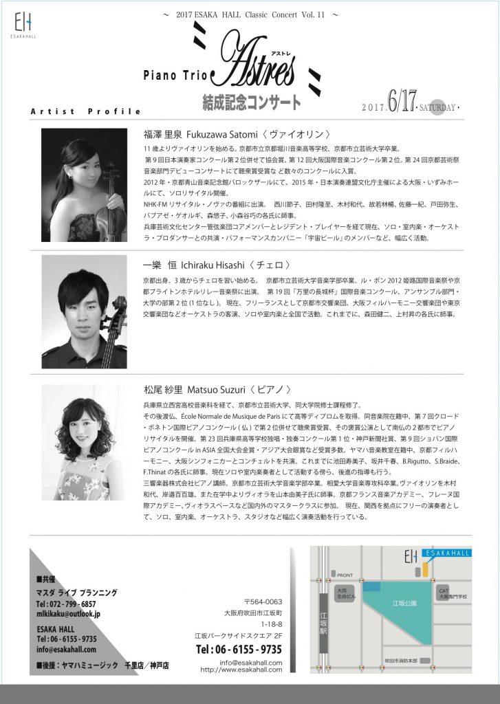 ML企画/6.12【裏:出稿用】