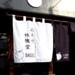 Misoya-Ringodo-BASIC_01